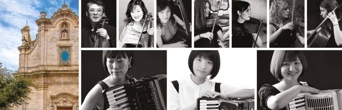 STRINGS ENSEMBLE Fukuoka • Matera • Pordenone and Accordion